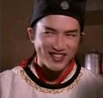jinpingmei_jin_ping_mei_ximen_qing_aldisurjana