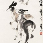 menjangan_sin_tiau_hiap_lu_jinyong_It_teng_taysu_aldisurjana