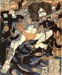 aldisurjana_108_pendekar_Liang_Shan_Novel_tiongkok_Shuihu_Zhuan_Kuniyoshi_tato-tattoo