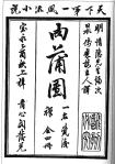 Rouputuan1705