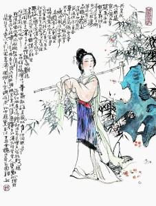 aldisurjana_Fuyuan_Zhou_Mengubur_Bunga_Hongloumeng_Cao_Xueqin_Dream_of_the_Red_Chamber_impian_paviliun_merah_tiongkok