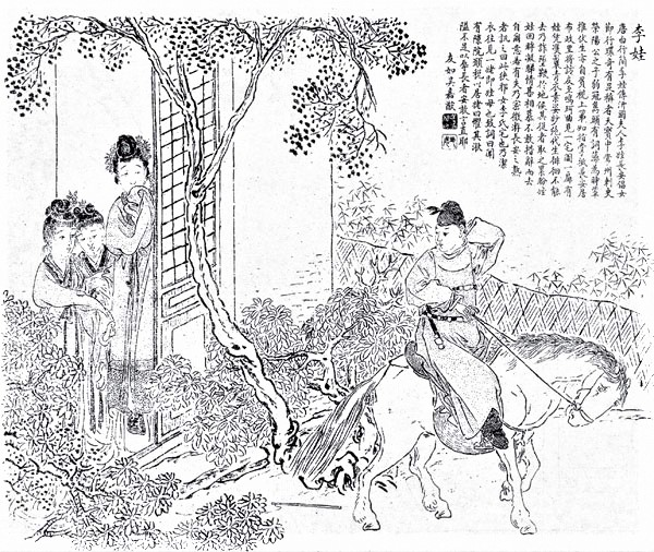 aldisurjana_Pelacur_dan_Penyair_tiongkok_china_Prostitusi_Dinasti_Tang_ming_qing_ 1