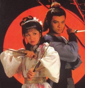 Kwe Ceng dan istrinya Oey Yong