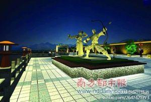 Legend of the Condor Heroes xiangyang