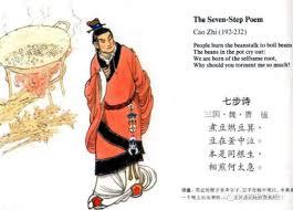 aldisurjana_Puisi_7_tujuh_Langkah_Samkok_Cao_Pi_Cao_Zhi_Cao_Cao