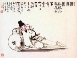 aldisurjana_aldithe_Li_Bai_Li_Tai_Po_Pujangga_Tiongkok_Dinasti_Tang