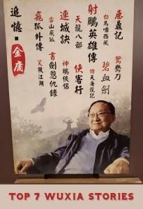 aldisurjana_7_Cerita_Wuxia_Klasik_Terbaik_Jin Yong_Liang_Yusheng_Gu Long 1