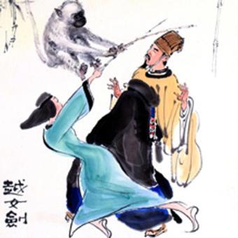 aldisurjana_cersil_Jin_Yong_Pedang_Gadis_Yueh_Giok_Lie_Kiam_Sword_of_the_Yue_Maiden